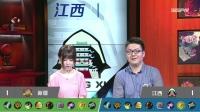 6.27 新疆VS江西 2017炉石传说精英实力赛 小组赛D组