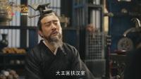 《大军师司马懿之军师联盟》15集 曹操的私心偏袒已让荀彧无法忍受,这是一次送命谈话