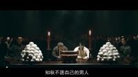 影迷话题屋之《大上海》 上海滩黑帮大佬杜月笙的一生守候