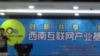 彩虹工程(浙江)电子商务学院