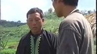Tub Lwj Coj Zoo Thiaj Tau Ntuj Ntoo 2 (Hmong Class