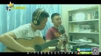 【j小调梦剧场】《农夫渔夫》(推荐戴耳机) 吉他弹唱 教学 王璞Jack(大乔小乔)