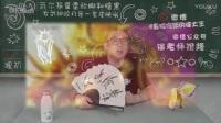 徐老师讲故事54-太阳的抉择——曙光女神蕾欧娜