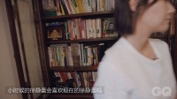 GQ50问之徐静蕾: 她男朋友的长相?她的性幻想对象是?