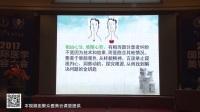 """驻马店平舆速康骨科医院""""医疗纠纷的防范与处理""""培训"""