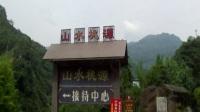 青城山下的田园风光 2017.6.26