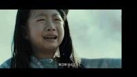 韩国电影《流感》感人