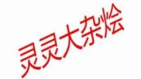 娱乐圈的王思聪只生孩子不结婚,吴佩慈四年连生三胎还进不了豪门。