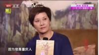 粉嫩公主酒酿蛋《影视风云》87《红楼梦》演员 推荐(4)