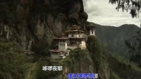 佛教音乐歌曲视频大全《憨山大师醒世歌》佛经歌