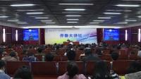 金灿荣《国际形势与十八大以来的中国外交》