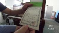 雅马哈WX5AWnC 日本原装进口顶级YAMAHA大米字背二手钢琴 1990年产 完爆U3H U3A UX