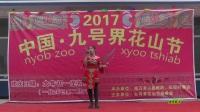 苗语视频--2017年九号界苗族花山文艺节  《星月神话》--项荣珍