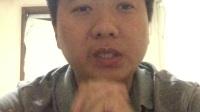 北京金牌-王伟6月华为工作法学习总结