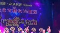 雨花区《歌唱社会主义核心价值观》演唱会