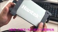 IDSO1070A示波器,WIFI通讯,汽车测试,Hantek汽车诊断仪