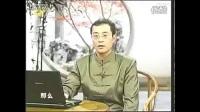 彭鑫中医博士《锻炼呼吸的方法》 标清
