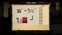 【逍遥小枫】资源危机, 升级工作台的关键材料! | 庇护所(Sheltered)#4