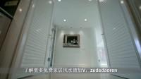 家具摆放风水学找泽德道人中国实木家具产业网
