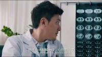 我的特工爷爷 粤语版 冯绍峰变身风趣医生 给洪金宝建议