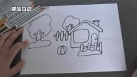 儿童简笔画 彩色风景——小熊的家