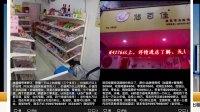 上海悠百佳休闲食品加盟怎么样