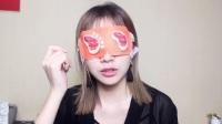 时尚达人推荐YOUHOO蒸汽眼罩—眼罩相随,想睡就睡!