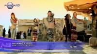 白领天使HD-(planeta.tv)保加利亚美女性感音乐-ANI HOANG ft. LYUSI - MALKO SHUM ZA ANI HOANG 2013 豪情夜生活相关视频