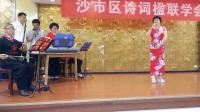 沙市诗词楹联学社周年庆张老师演唱《我的江汉大平原》