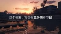 【于志伟游戏解说】明天起,我将在爱奇艺、bilibili、搜狐视频及本平台上同步更新视频啦!