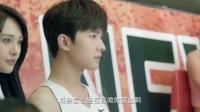 《微微一笑很倾城》28集 杨洋肖奈cut