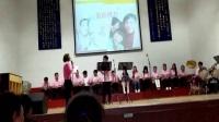 贵州圣经学校21届毕业原创音乐晚会(5)