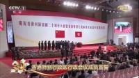 香港特别行政区行政会议成员宣誓 170701