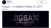 """《电锯惊魂8》正式定名为""""拼图"""",杀人狂魔归来"""