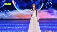 娄艺潇:《跨界歌王》后,收到国际唱片公司邀约