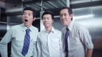 爆笑泰国广告-美女遇到电梯故障