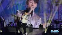 【LIVE】 2017.06.30 �S廷�H x 大埔音�匪��g日 x 我的志�