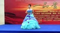 王瑾一品堂复赛《沂蒙女儿》手机全20170629