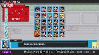 《街头大乱斗进行曲 大激战 SP》中文版 已上市游戏介绍