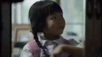 泰国感人广告 也许这就是父爱吧 小美女好懂事