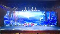 118号、幼儿芭蕾舞《快乐芭蕾》 星耀杯2017舞蹈大赛