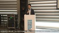 2017北京国际设计周召开项目沟通会