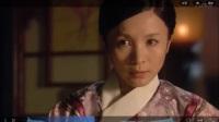 《甄嬛传》蒋欣看到皇上离开去甄嬛那里, 她狠不得现在就杀了甄嬛