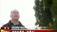 """杨家镇伏岭村里的""""羊博士""""扶贫第一书记范景盛同志"""