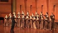 天府新区教师合唱团《我像雪花天上来》