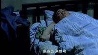 人在�逋纠�, 徐峥和王宝强被迫睡同一张床, 发生的一系列搞笑的事