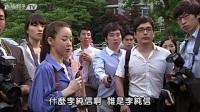 搞笑片段: 男子假装是女子的家人,霸气对峙记者