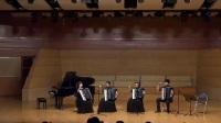 湖南理工学院音乐学院2014级手风琴音乐会