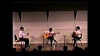欧永财魅力三重奏之春祭舞曲及伦巴舞曲1993年音乐会录像
