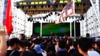 2017—7.1石家庄星光音乐节—相对论-压路机